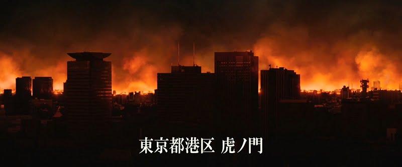 Shin Godzilla 3
