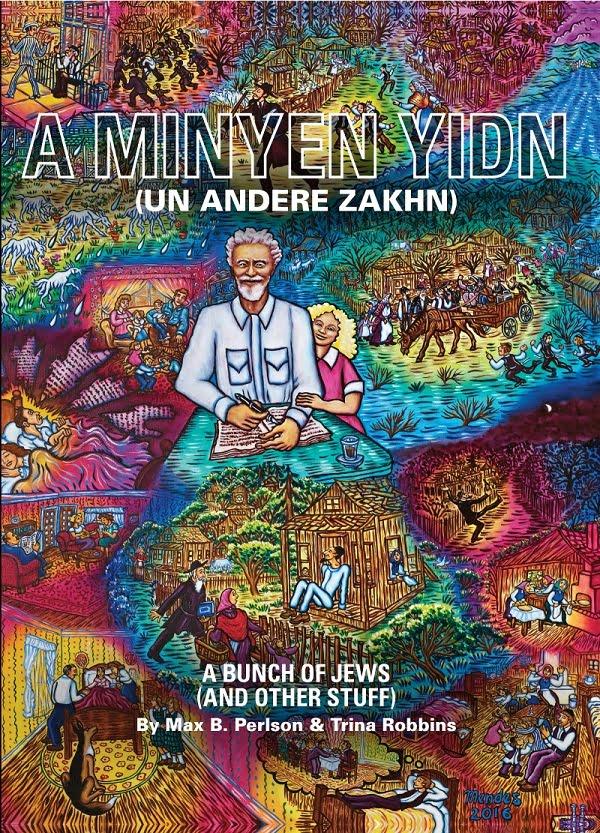 jews cover