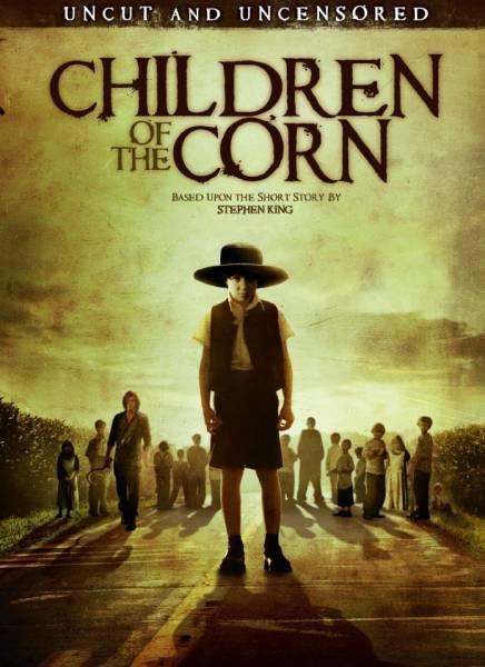 Dzieci kukurydzy 2009