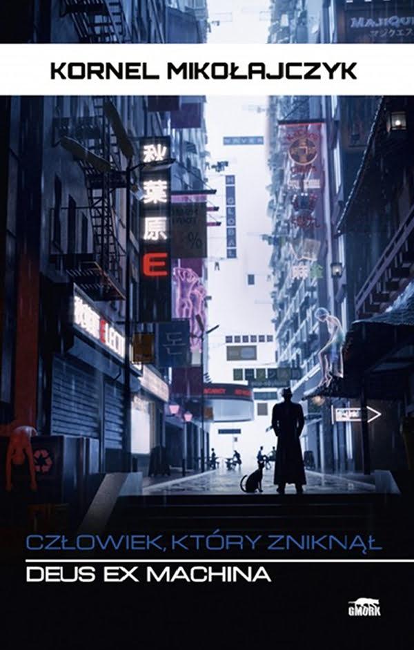 Deus Ex Machina - okładka