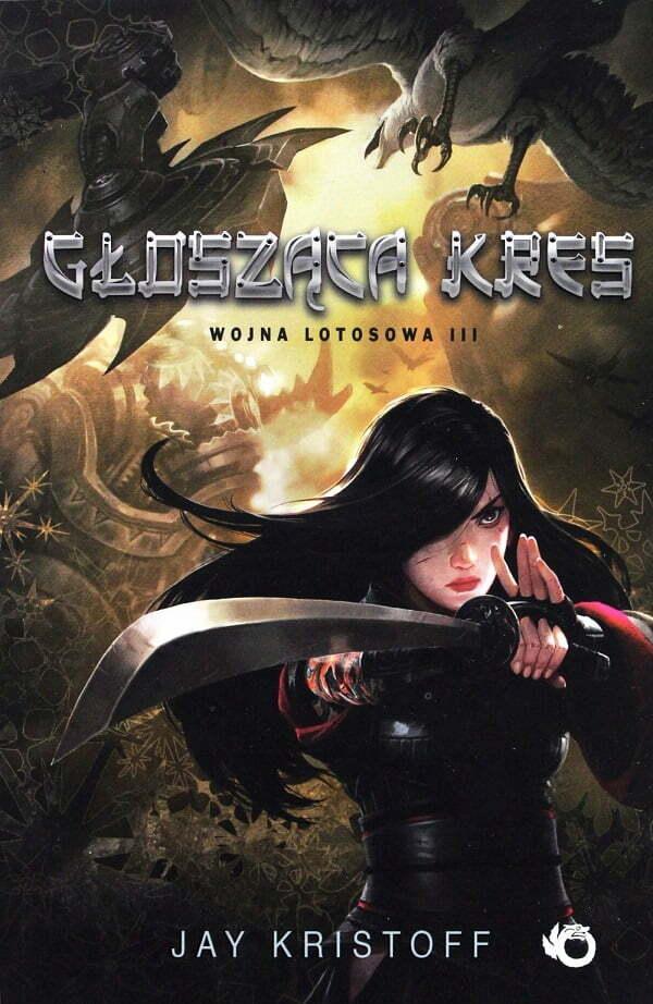 Yukiko walcząca po raz ostatni z okrutnym szogunatem.